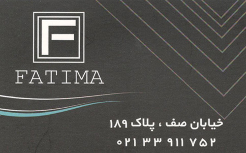 fatima-shoes-bag