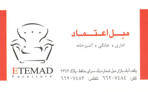 etemad-furniture