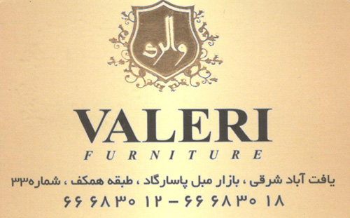 valeri-furniture