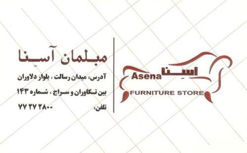 asena-furniture